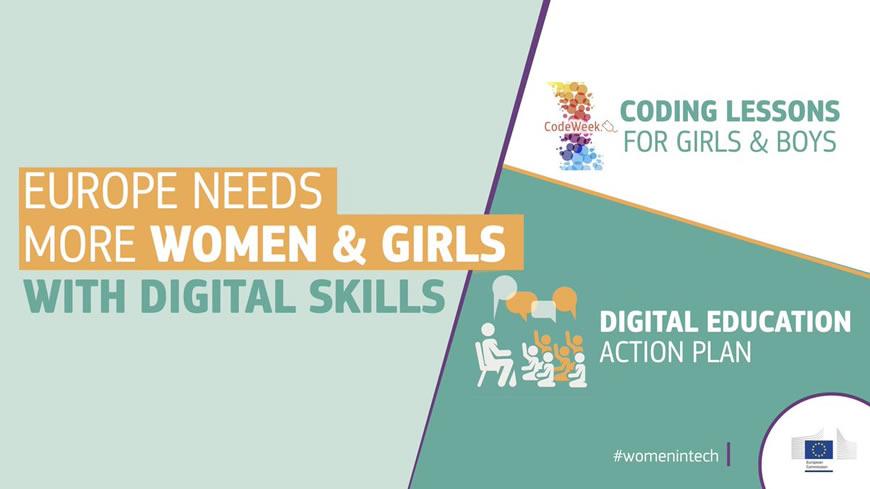 Цифрова стратегия за жените в технологиите